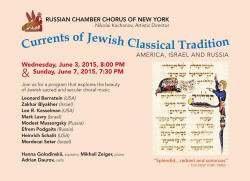 RCCNY--June 3 and 7