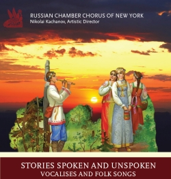 RCCNY: Stories Spoken and Unspoken